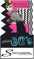 Weekly Retro 80's & 90's Party